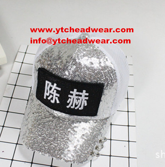 Supply custom embroidery trucker hats